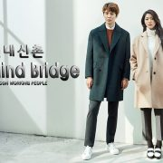 MRCA7109-mind-bridge-coat (3)